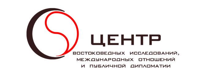 Аналитический доклад. Российско-иранская встреча в контексте развития взаимодействия в треугольнике Россия-Турция-Иран